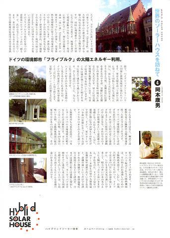 ソレイユ Vol.13
