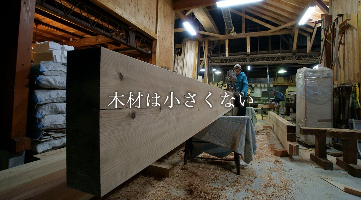 静岡県産樹齢100年のの天龍杉
